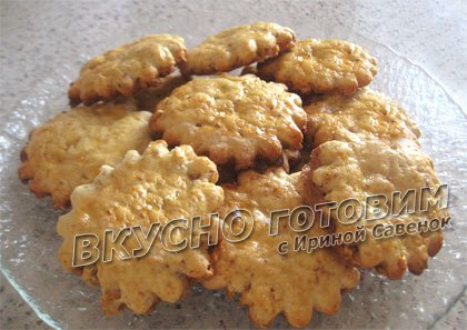 Сметанное печенье с орехами