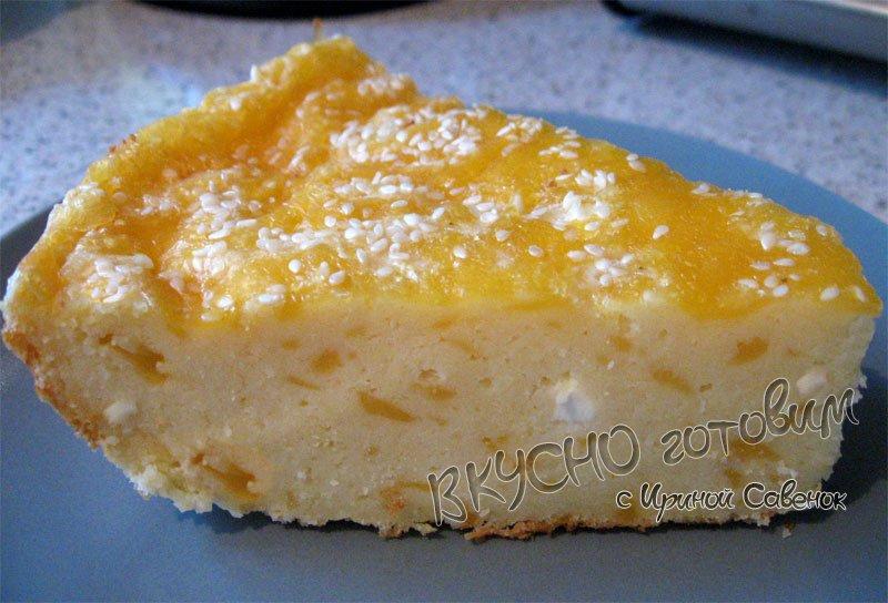 Творожно - сырный пирог